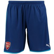 Shorts Arsenal Exterieur 2017 2018